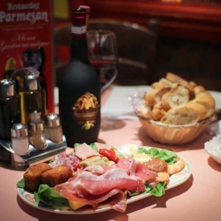 Photo 8 - Parmesan Restaurant RestoQuebec
