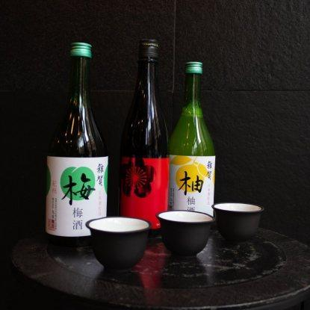 Torii Izakaya Restaurant RestoQuebec